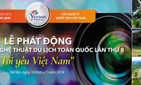 """""""I love Vietnam"""" tourism photo contest launched"""