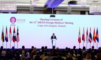 East Sea issue tops 52nd ASEAN Foreign Ministers' Meeting agenda