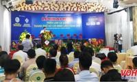 Aquarium fish exhibition opens in Ho Chi Minh City