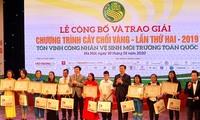 "The ""Golden Broom"" Award 2019 honors environmental sanitation workers"