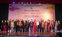 International art performance to celebrate the New Year 2020