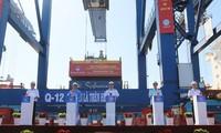 Saigon Newport Corporation - Vietnam's premier container terminal operator