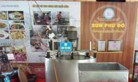 Craft villages conserve energy