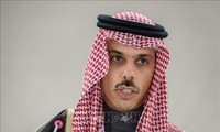 Saudi Arabia reaffirms its stance on normalization of relations with Israel