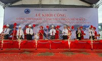 Da Nang launches the construction of Software Park No 2