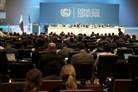 Climat: Le protocole de Kyoto sera prolongé jusqu'en 2020