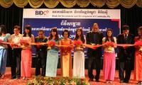 La BIDV ouvre sa 7è succursale au Cambodge