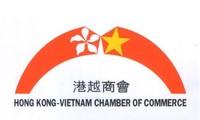 Vietnam-Hongkong : protocole additionnel à l'accord sur la non-double taxation