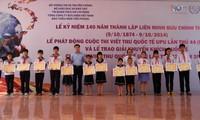 Lancement du 44ème concours de l'UPU