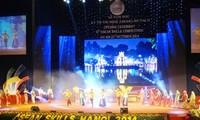 Ouverture du 10ème concours de qualification professionnelle de l'ASEAN
