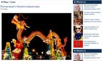 Le rapprochement avec le Vietnam profite économiquement à la Russie