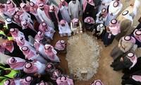 Les funérailles du roi Abdallah d'Arabie Saoudite