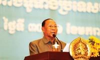 Clôture du Congrès extraordinaire du Parti populaire cambodgien