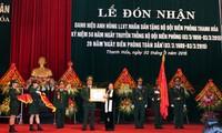 Les garde-frontières de Thanh Hoa reçoivent le titre de héros des forces armées