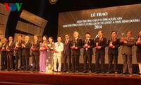 65 entreprises recoivent le prix national de la qualité 2014