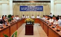 Inauguration du site web de Ho Chi Minh-ville sur le portail gouvernemental