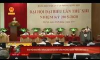 Le bureau de l'AN renforce la vulgarisation de la Constitution de 2013