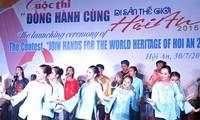Lancement du concours « accompagner le patrimoine mondial de Hoi An »
