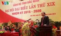 Les congrès du comité du Parti sont couronnés de succès