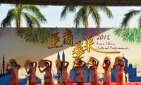 Le Vietnam participe à la rencontre culturelle des peuples à Hongkong-Chine