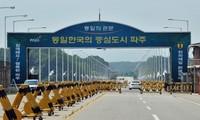 Séoul n'envisage pas de fermer le complexe intercoréen de Kaesong