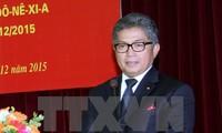 L'insigne «Pour la paix et l'amitié entre les peuples» à l'ambassadeur d'Indonésie