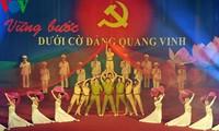 Fête en l'honneur du 12ème Congrès national du Parti communiste vietnamien