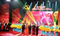 Programme artistique en l'honneur du succès du 12e Congrès national du PCV