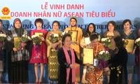 Mise à l'honneur des femmes d'affaires exemplaires de l'ASEAN