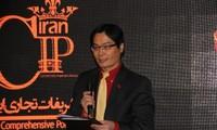 Truong Tan Sang est attendu à Téhéran