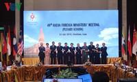 La 49ème conférence des ministres des Affaires étrangères de l'ASEAN