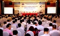 Conférence annuelle de l'Association des ports maritimes du Vietnam