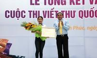 Une élève vietnamienne gagne le concours de compositions épistolaires de l'UPU