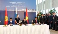 L'ALE Vietnam-UEE: coup d'accélérateur au commerce bilateral