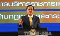 Thailande: Les activités de l'État se dérouleront normalement après le décès du roi