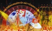 Ciri-ciri baru dalam Pesta kuil Raja Hung tahun 2013
