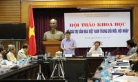 Sistim nilai budaya Vietnam pada latar belakang integrasi dan pembaruan