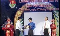 Jumpa pers tentang penyampaian penghargaan Luong Dinh Cua ke-8