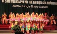 Upacara memperingati ulang tahun ke-20 situs peninggalan sejarah Hue mendapat pengakuan sebagai pusaka budaya dunia