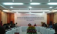 Pembukaan Konferensi ke-4 Asosiasi Museum Nasional Asia