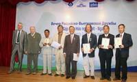 Rusia membantu Vietnam membangun Pusat ilmu pengetahuan dan teknologi nuklir