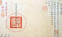 Nilai naskah administrasi zaman dinasti Nguyen