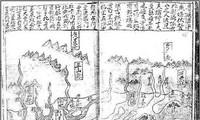 Kedaulatan wilayah dalam penyelenggaraan hukum pada zaman dinasti Nguyen