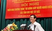 Presiden Truong Tan Sang: Perlu meningkatkan kehidupan rakyat di daerah perbatasan