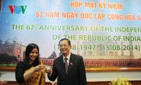 Peringatan ulang tahun ke-67 Hari Kemerdekaan Republik India diadakan di kota Ho Chi Minh