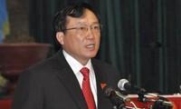 Konferensi Nasional tentang pekerjaan mencegah dan memberantas korupsi