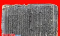 Naskah yang ditulis pada kayu Truong Luu-Pusaka yang turut menciptakan wajah adab kebudayaan daerah Nghe An