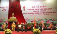 Kementerian Pertahanan Vietnam memperingati ulang tahun ke-70 hari tradisi Kedokteran Militer
