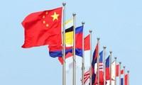 Vietnam ikut serta dalam Temu Pergaulan ke-2 Kaum Pemuda ASEAN-Tiongkok
