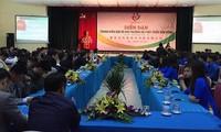 Aktivitas-aktivitas yang bergelora dalam keangka Festival Pemuda Vietnam-Tiongkok
